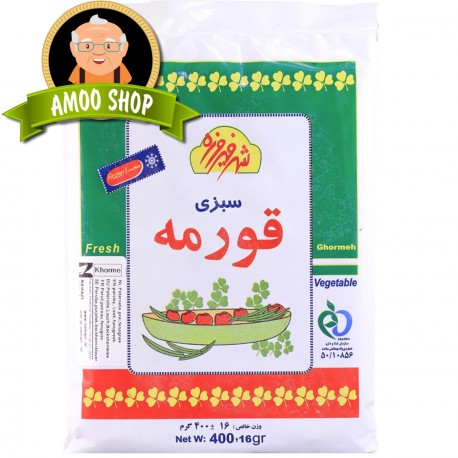Frozen Ghormeh Vegetable - 400 gr
