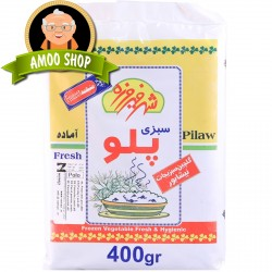 Frozen Pilaw Vegetable - 400 gr