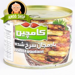 Canned Fried Eggplant- 400 gr