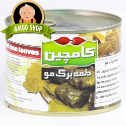 Canned Grape leaves - 400 gr