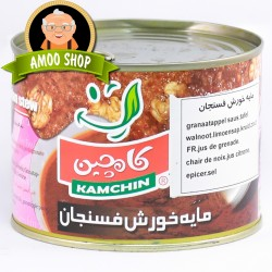 Canned Granaatapple saus - 400 gr