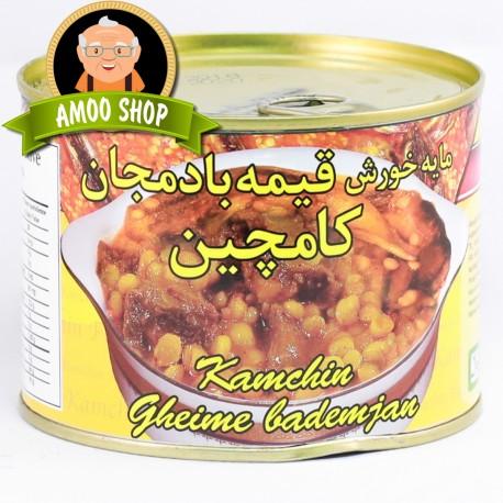 CannedGheime Bademjan - 400 gr