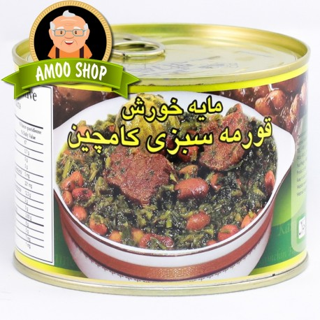 Canned Gormeh Sabzi Stew -  400 gr