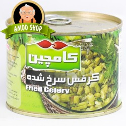 Canned Fried Celery -  400 gr