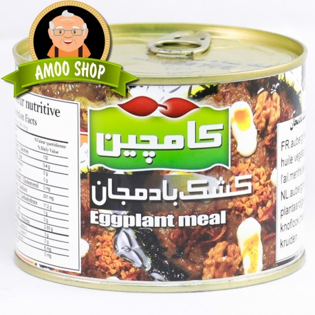 Canned Eggplant Meal -  400 gr