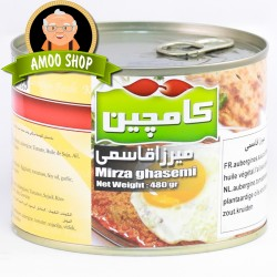 Canned Mirza Ghasemi - 480 gr