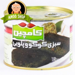 Canned Herbes Kokko and Poloei  -  400 gr