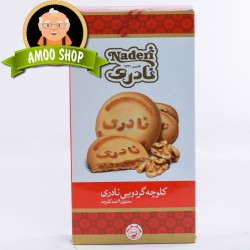 Walnut Box cookie - 4pcs
