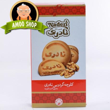 Walnut Box cookie - 4pcs