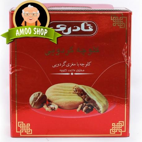 Walnut Box cookie - 16 pcs