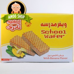 School wafer naderi