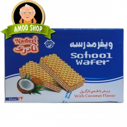 School wafer coconut