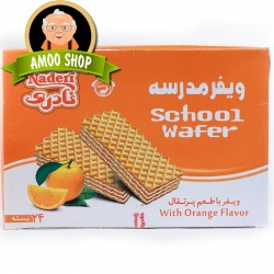 School wafer orange