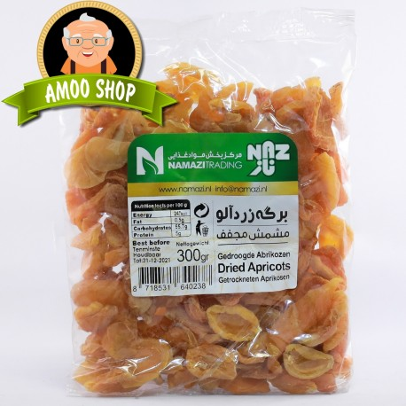 Dried Apricots - 300 gr