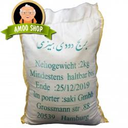 Smocked rice