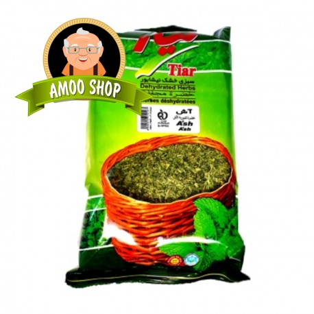 Dried Ash Herbes 100gr