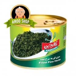 کنسرو سبزی قورمه سرخ شده - 400 گرم