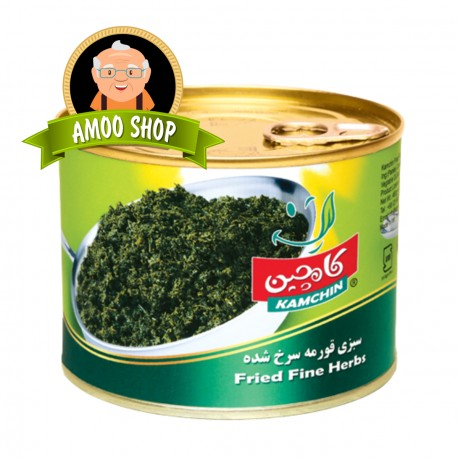 Canned Fried fine herbs - 400 gram