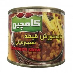 Canned Gheimeh  Stew - 400 gr