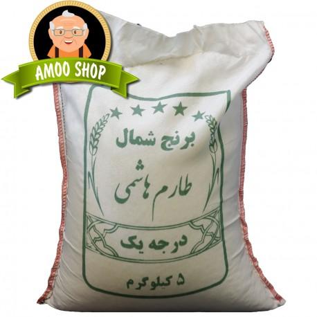 Tarem Shomaki rice - 5kg