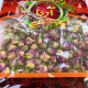 Dried Roses - 60 gr.