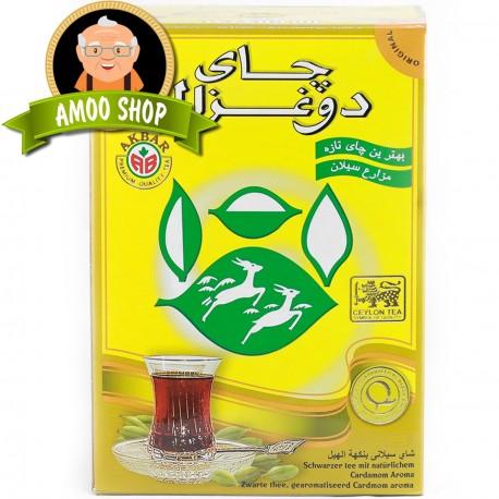 Do Ghazal Cardamom Tea - 500gr