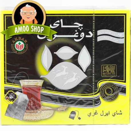 Do Ghazal Earl Tea bags - 100pcs
