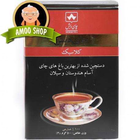 Debsh ceylon tea - 500gr