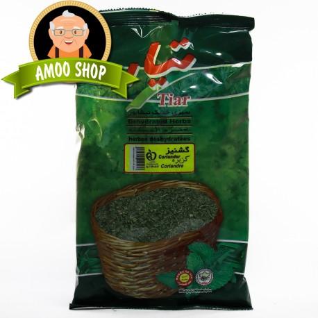 Dried Coriander - 100 gr