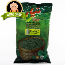DRIED parsley - 100 gr