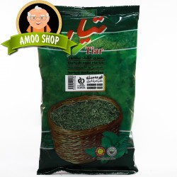 Dried Ghorme herbs - 100 gr