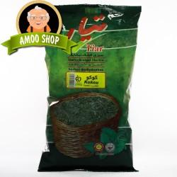 Dried Kookoo Herbs 100 or 180 gr