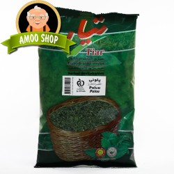 Dried Polo Herbes 100 or 150 gr