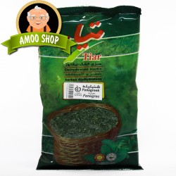 Dried Fenugreek - 100 gr