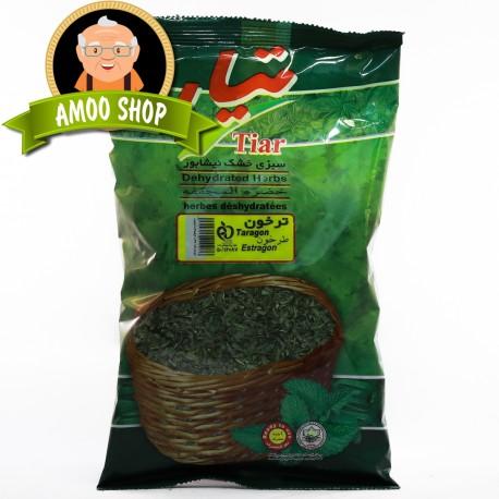 Dried Tarragon - 100 gr