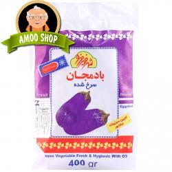 Fried Eggplant - 400 gr